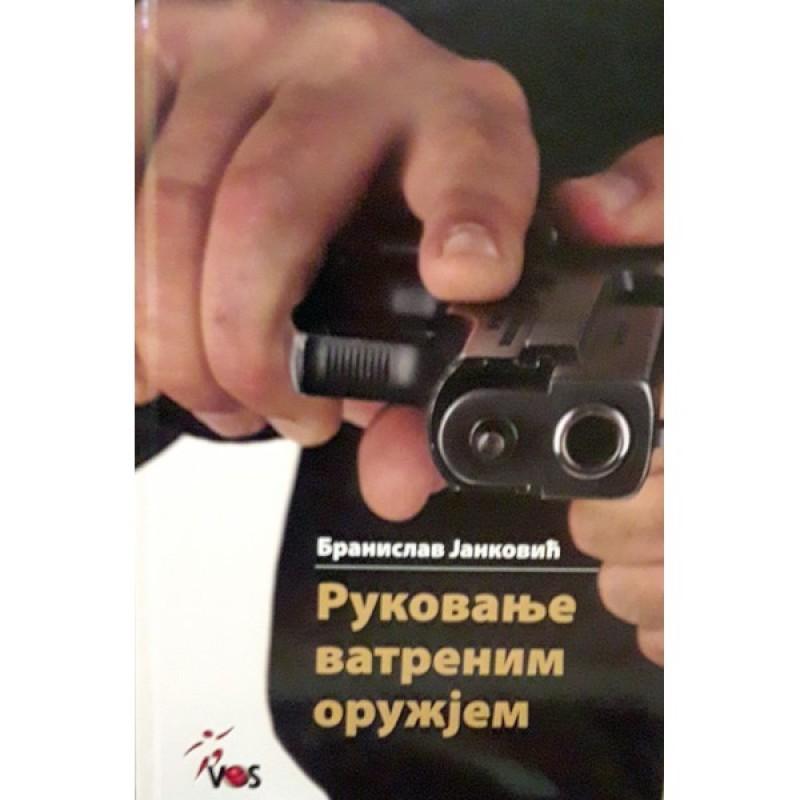Rukovanje vatrenim oružjem, autor Branislav Janković