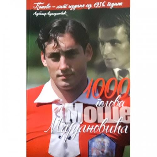 1000 golova Moše Marjanovića, autor Ljubomir Vukadinović